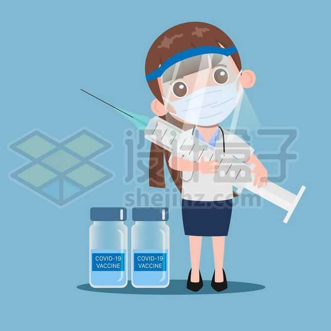 超可爱的卡通医生戴着防护面罩拿着大大的注射器和疫苗西林瓶4185640矢量图片免抠素材免费下载