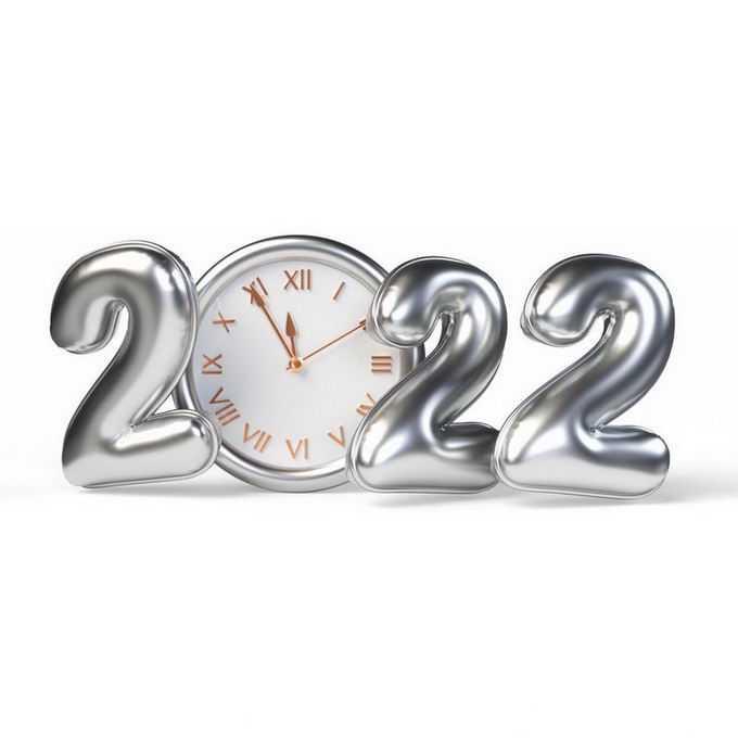 3D立体银色金属色钟表创意2022年虎年艺术字体1465197免抠图片素材