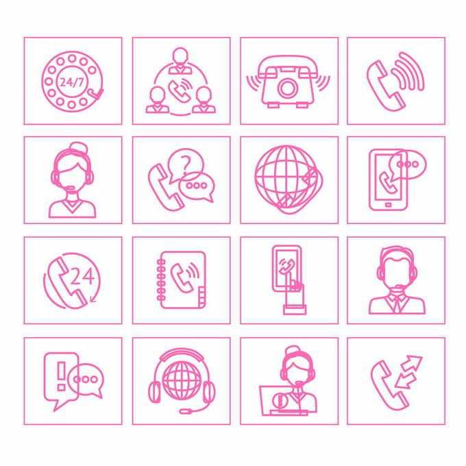 16款红色线条风格各种电话客服电话簿线条图标7172906矢量图片免抠素材免费下载
