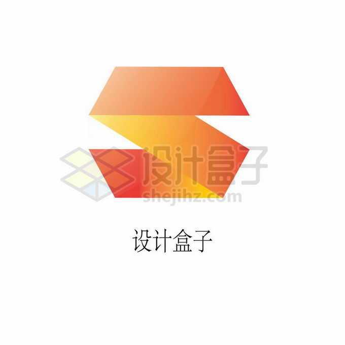 创意折叠渐变色风格红色黄色大写字母S标志logo设计7235724矢量图片免抠素材