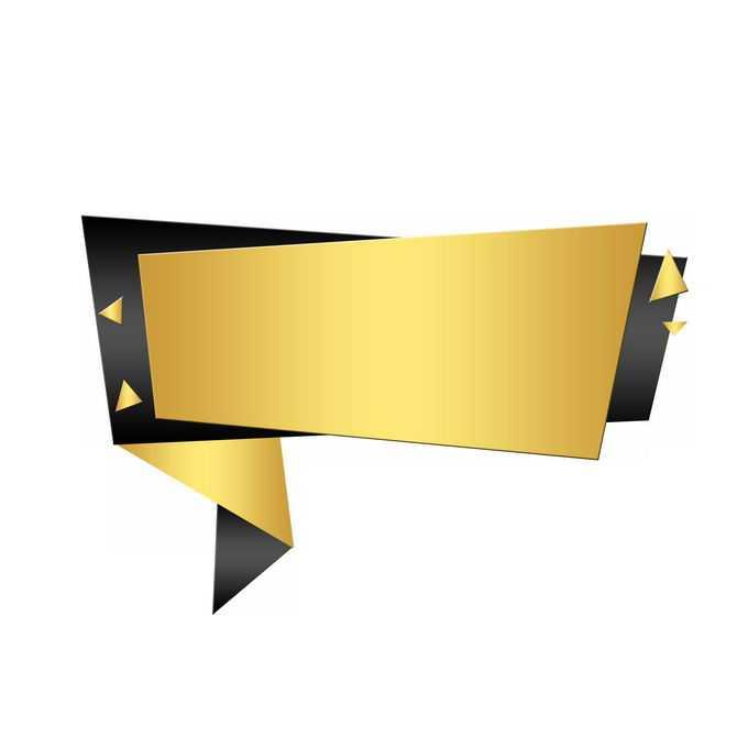 金色黑色多边形标题框文本框信息框装饰7630561免抠图片素材