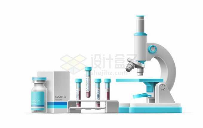 蓝色白色光学显微镜和试管架上的血液样本以及疫苗包装瓶8863999矢量图片免抠素材免费下载