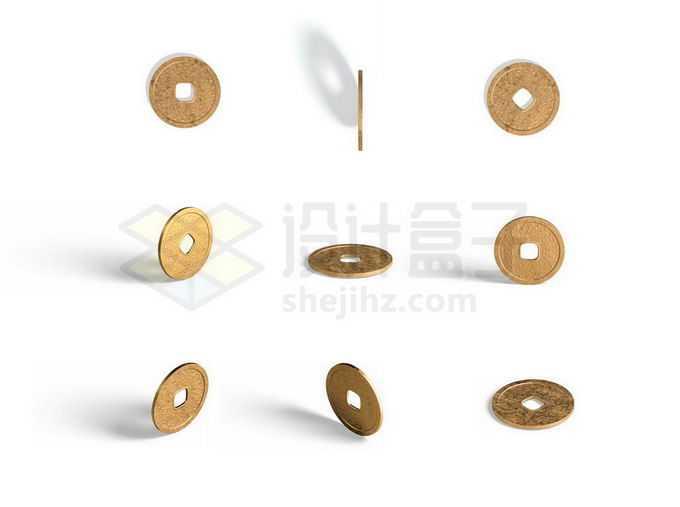中国古代铜币金币钱币货币硬币的9个不同角度2391674免抠图片素材免费下载