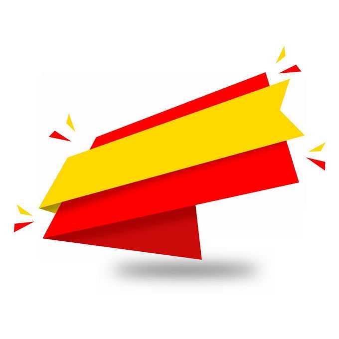 黄色和红色多边形标题框文本框背景框7995172矢量图片免抠素材
