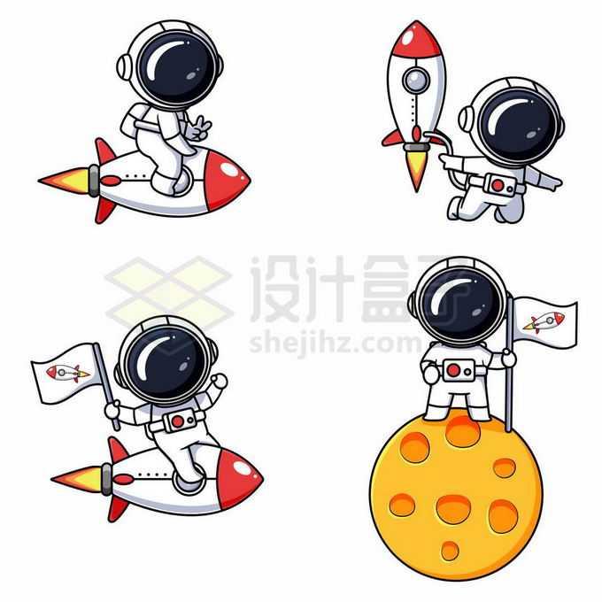 4款卡通宇航员和火箭登陆火星1684048矢量图片免抠素材