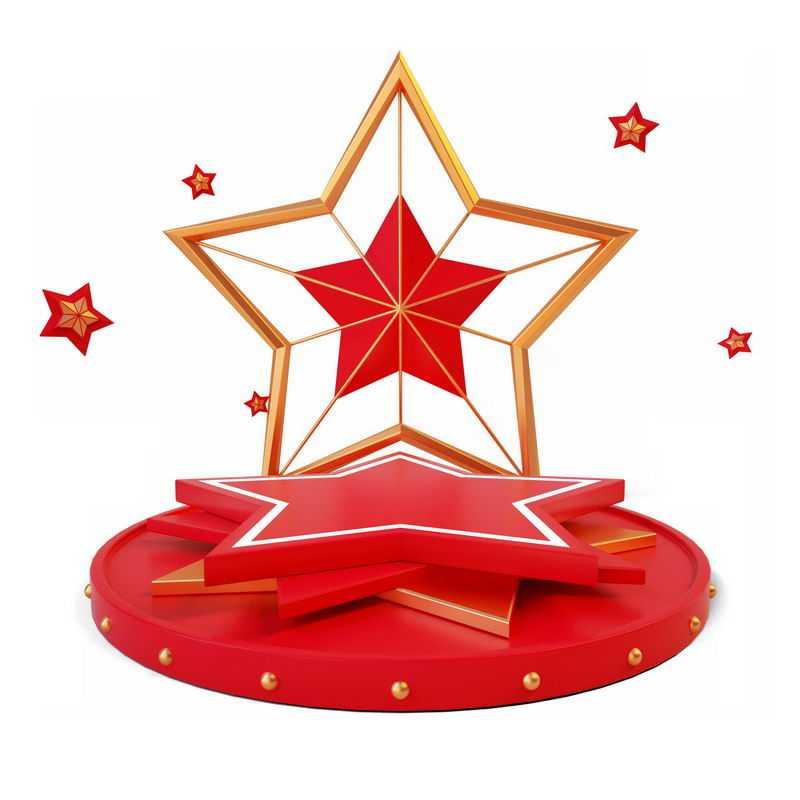 3D立体空心五角星装饰红色圆形展台3587862免抠图片素材
