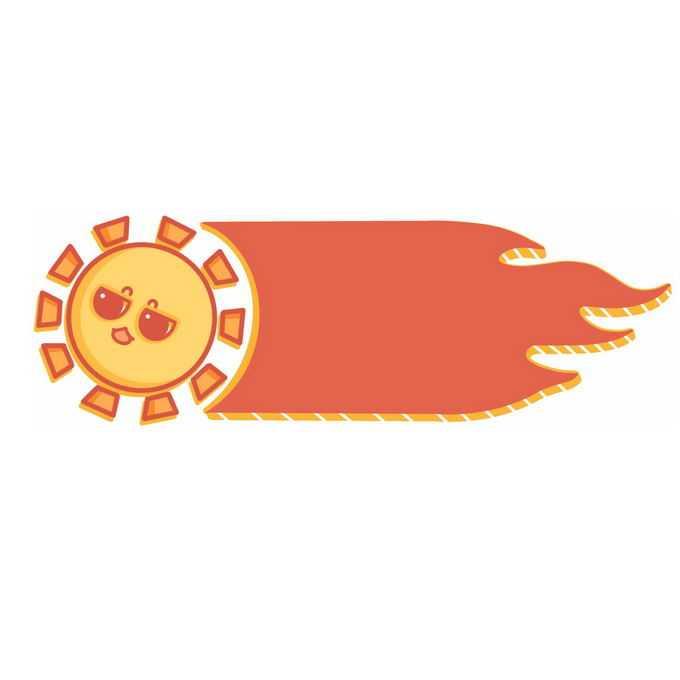 卡通太阳和火焰标题框文本框信息框3476887免抠图片素材