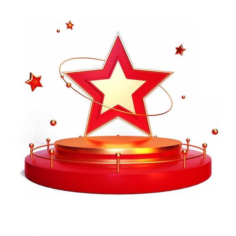3D立体五角星装饰红色圆形展台4883560免抠图片素材