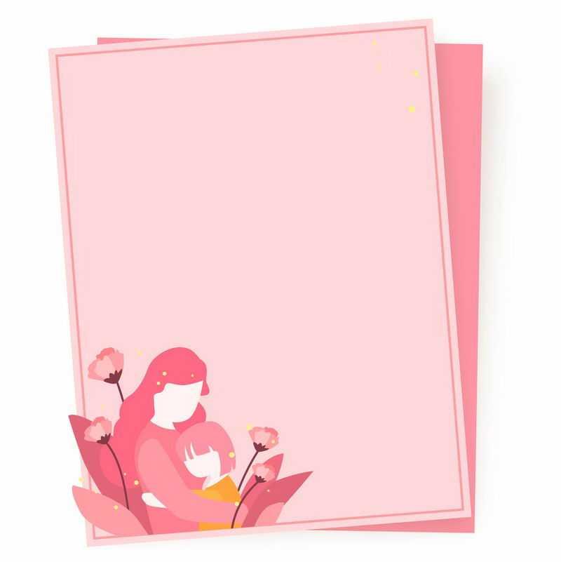 母亲节粉红色底色文本框信息框9656922矢量图片免抠素材