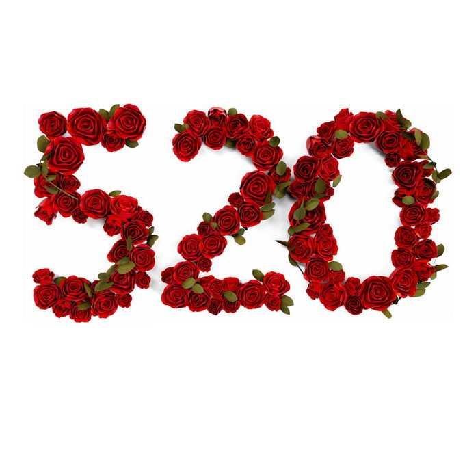 红色玫瑰花组成的520情人节告白日艺术字体2672141PSD免抠图片素材