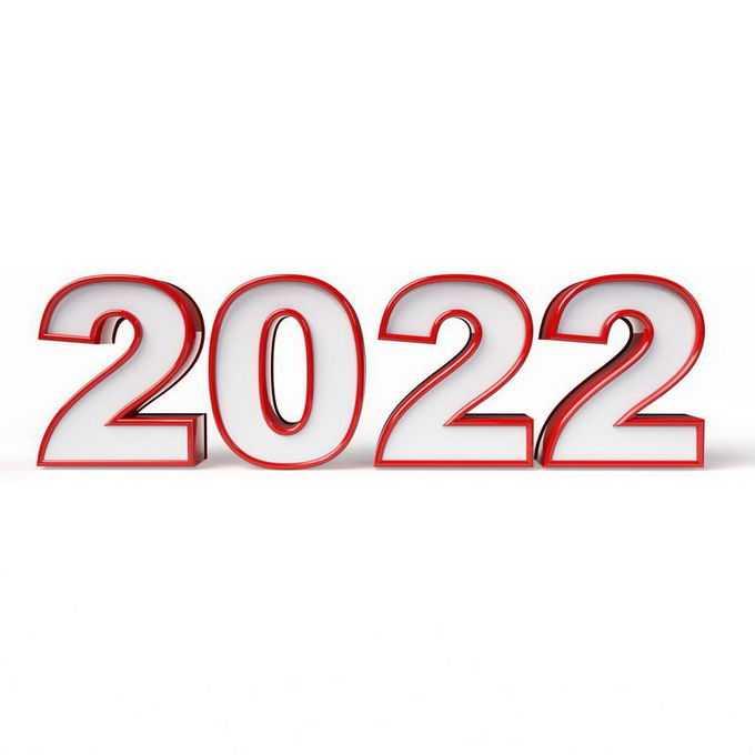 红色描边3D立体白色2022年虎年艺术字体7316954免抠图片素材