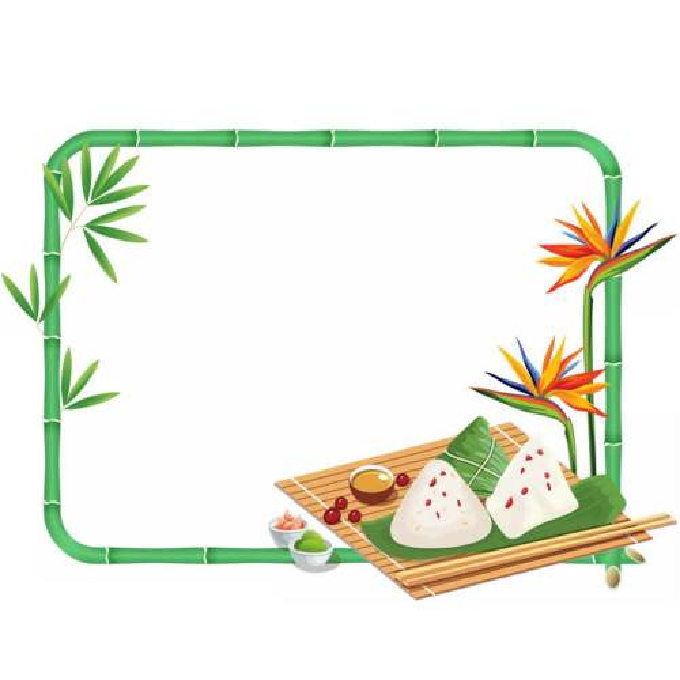 竹盘上的粽子和端午节竹子边框文本框信息框2486915免抠图片素材