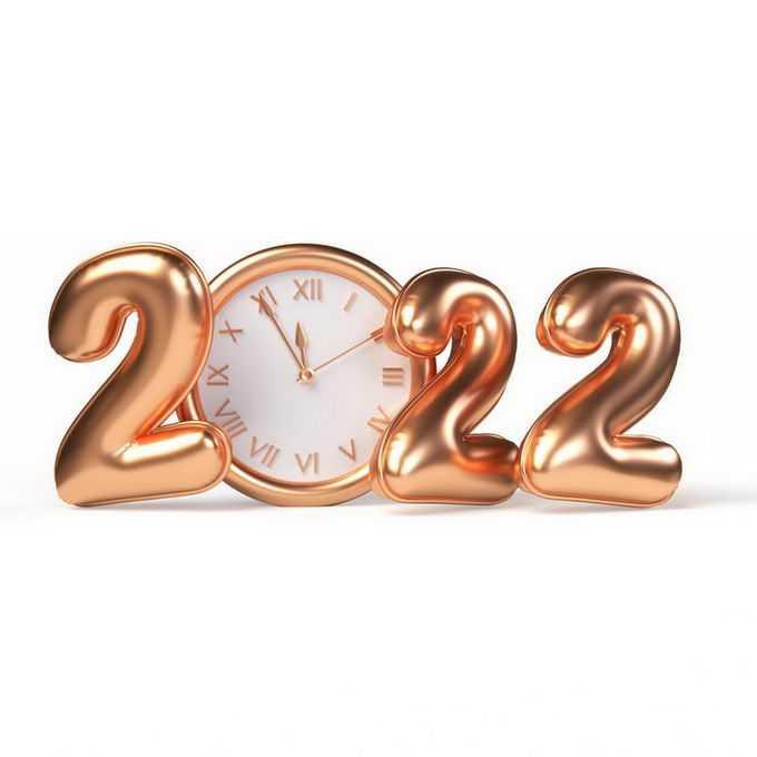 3D立体金色铜色金属色钟表创意2022年虎年艺术字体1613101免抠图片素材