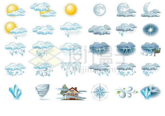 写实风格的蓝色天气预报图标5122465矢量图片免抠素材