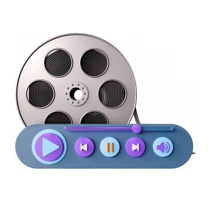 3D立体风格电影胶卷盘和控制面板象征了视频剪辑和播放器1993782矢量图片免抠素材