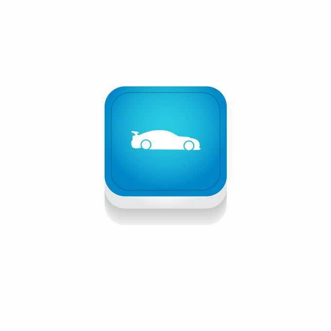3D立体风格蓝色图标汽车图标5110135矢量图片免抠素材免费下载