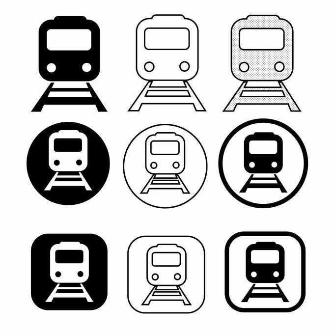 9款黑白色地铁图标城市轨道交通1590987矢量图片免抠素材免费下载