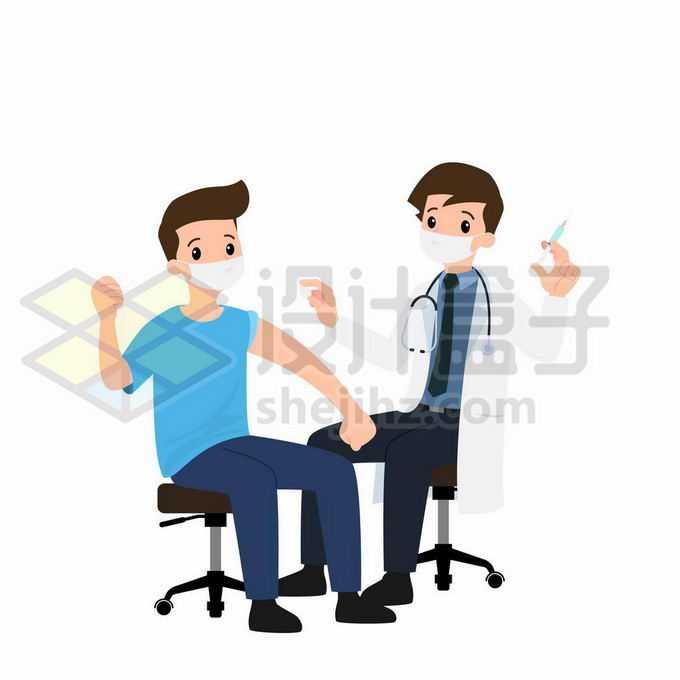 卡通医生正在给病人打针注射疫苗插画6824443矢量图片免抠素材免费下载