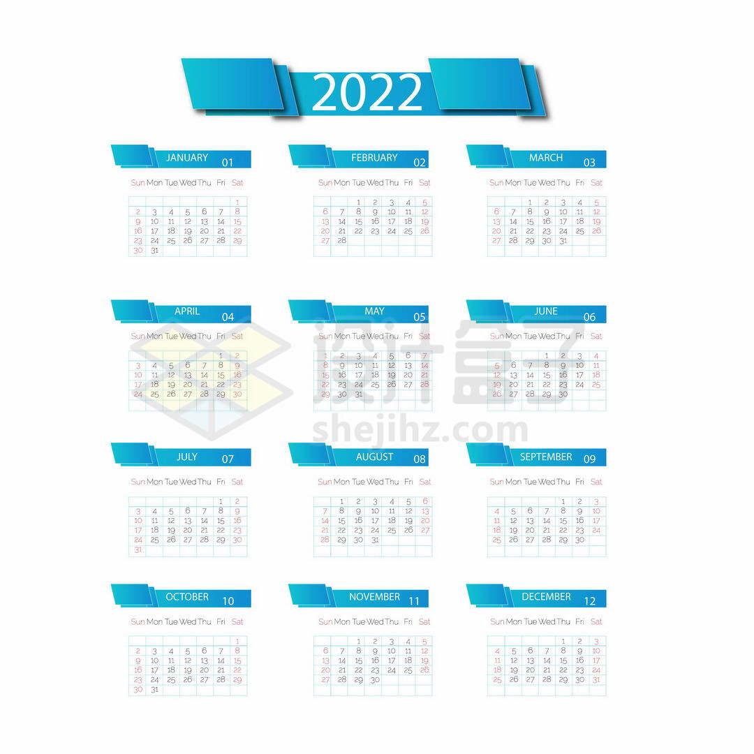 蓝色风格2022年日历全年表挂历2708791矢量图片免抠素材