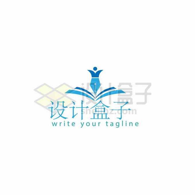 蓝色打开的书本和钢笔头创意教育培训机构标志logo设计2664954矢量图片免抠素材