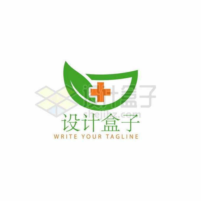 创意绿色树叶和红十字组成的笑口常开医疗类标志logo设计3609988矢量图片免抠素材