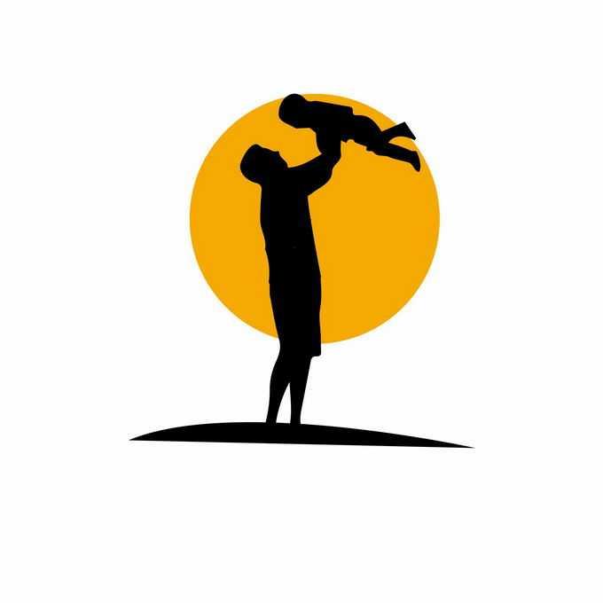 父亲节爸爸抱起孩子高高举起来人物剪影1842519矢量图片免抠素材