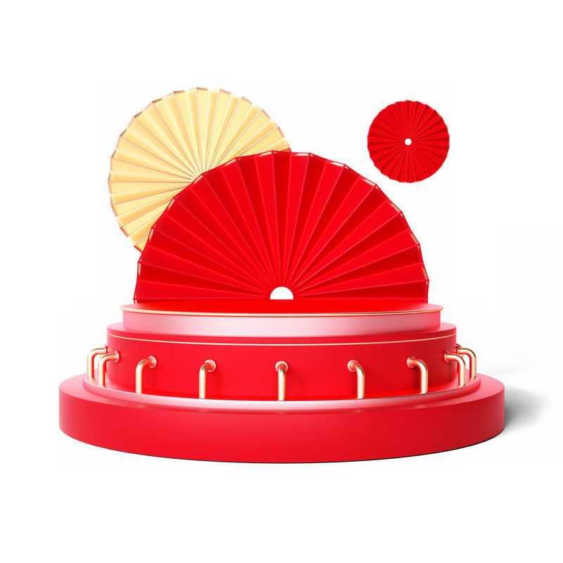 3D立体金色红色扇形装饰红色圆形展台8325584免抠图片素材