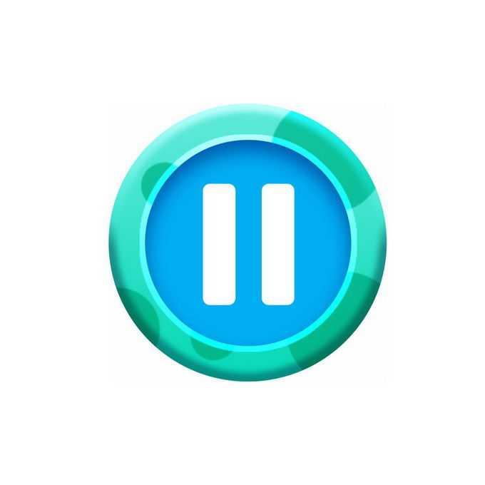 蓝绿色圆形暂停按钮6130627免抠图片素材免费下载