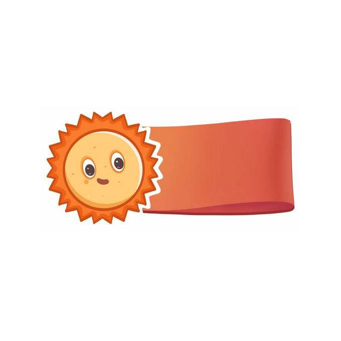可爱的卡通小太阳标签标题框文本框信息框5988152免抠图片素材