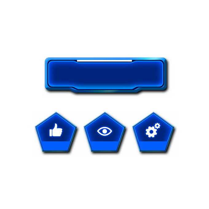 蓝色水晶按钮发光的游戏按钮和五边形按钮4586946免抠图片素材免费下载