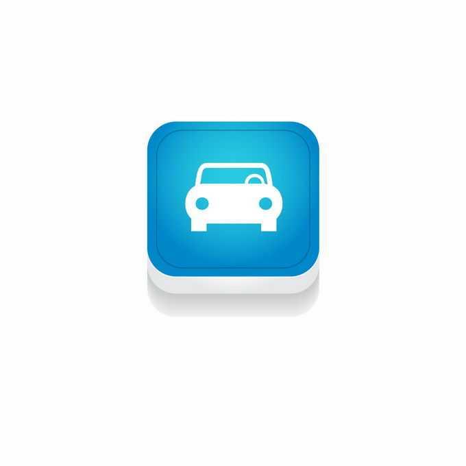 3D立体风格蓝色图标汽车图标9854535矢量图片免抠素材免费下载
