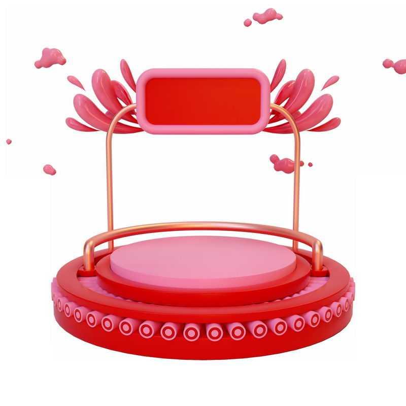 3D立体粉红色圆形展台情人节装饰4422612免抠图片素材