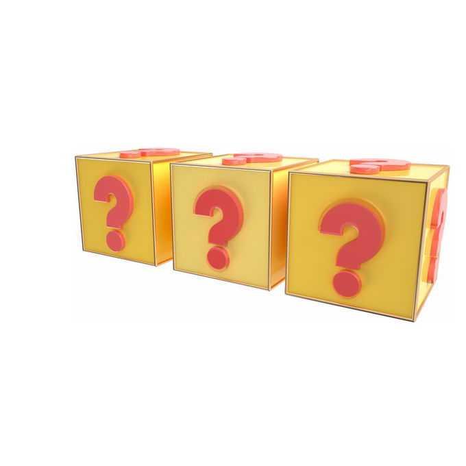 3D立体风格黄色立方体上的红色问号3792105PSD免抠图片素材