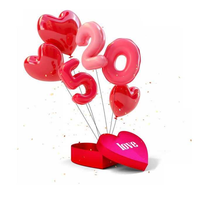 3D立体风格520情人节告白日打开的心形礼盒飞出的红色气球1318117PSD免抠图片素材