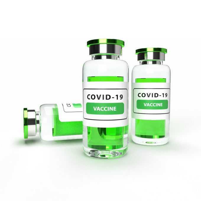 3瓶装有绿色新冠疫苗的西林瓶医疗用品4551748免抠图片素材