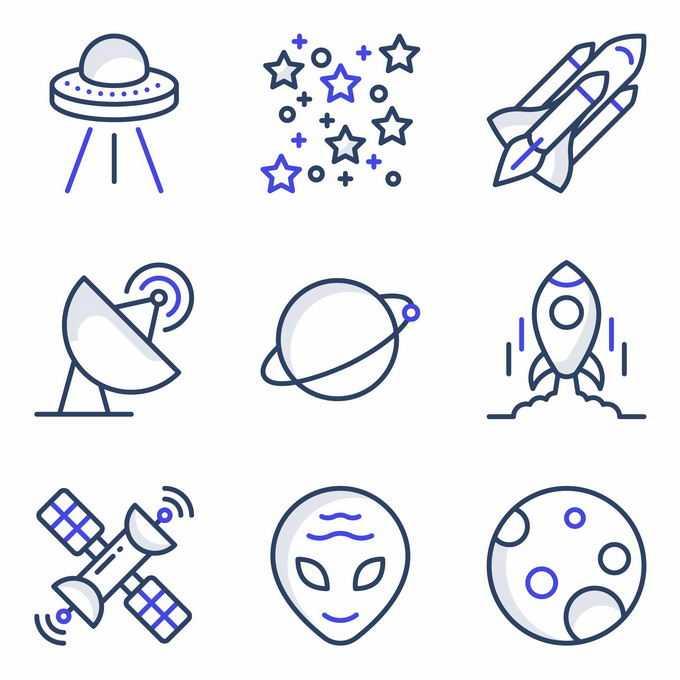 9款飞碟星星航天飞机雷达星球火箭卫星外星人等宇宙探索线条图标7984308矢量图片免抠素材免费下载