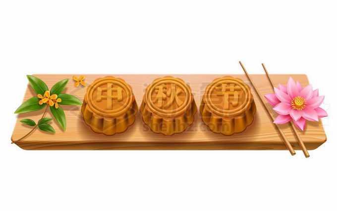 木板上的桂花莲花月饼等中秋节美食7647536矢量图片免抠素材免费下载