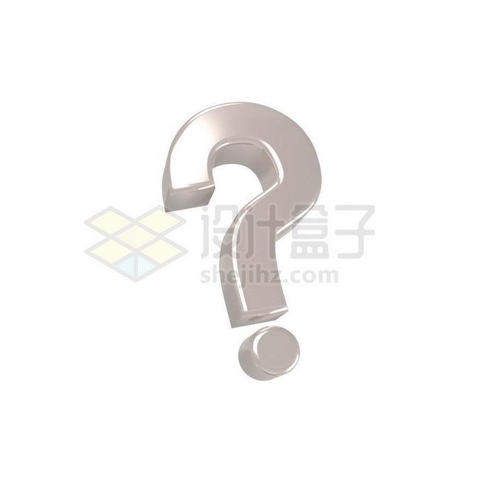 3D立体风格金属光泽大大的问号4805845免抠图片素材 商务职场-第1张