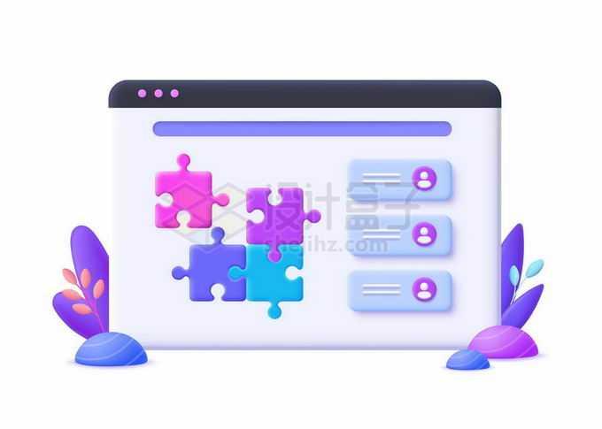 3D立体风格网页用户信息列表插画4982036矢量图片免抠素材