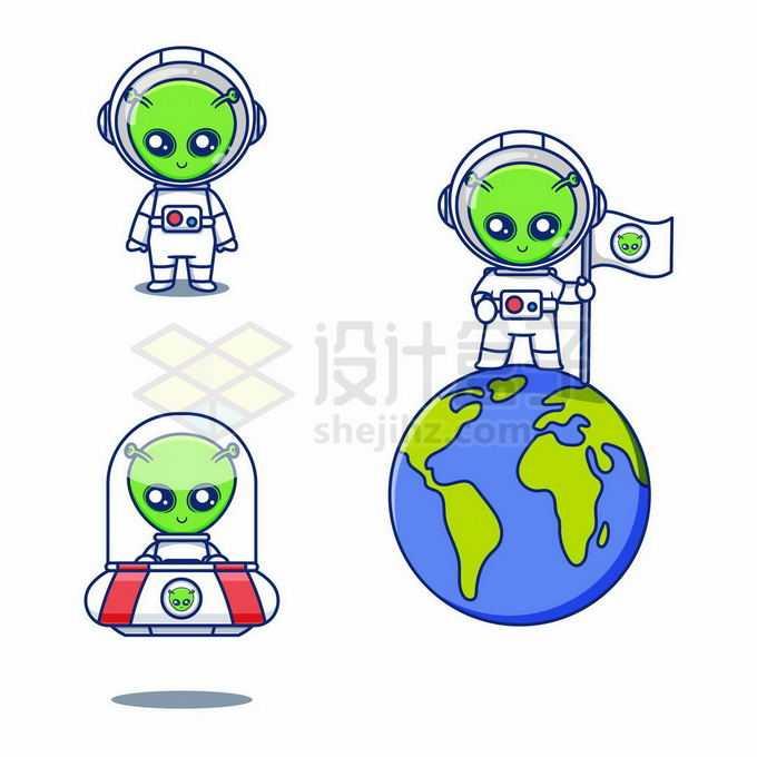 可爱的卡通外星人占领地球和飞碟7998326矢量图片免抠素材