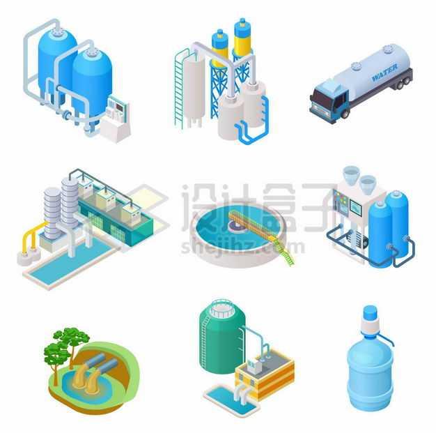 2.5D风格储水罐运水车净水池等自来水厂设施8565462矢量图片免抠素材