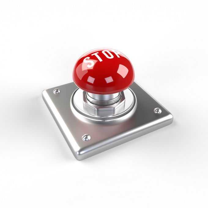 金属底座上的红色紧急按钮3990619免抠图片素材免费下载