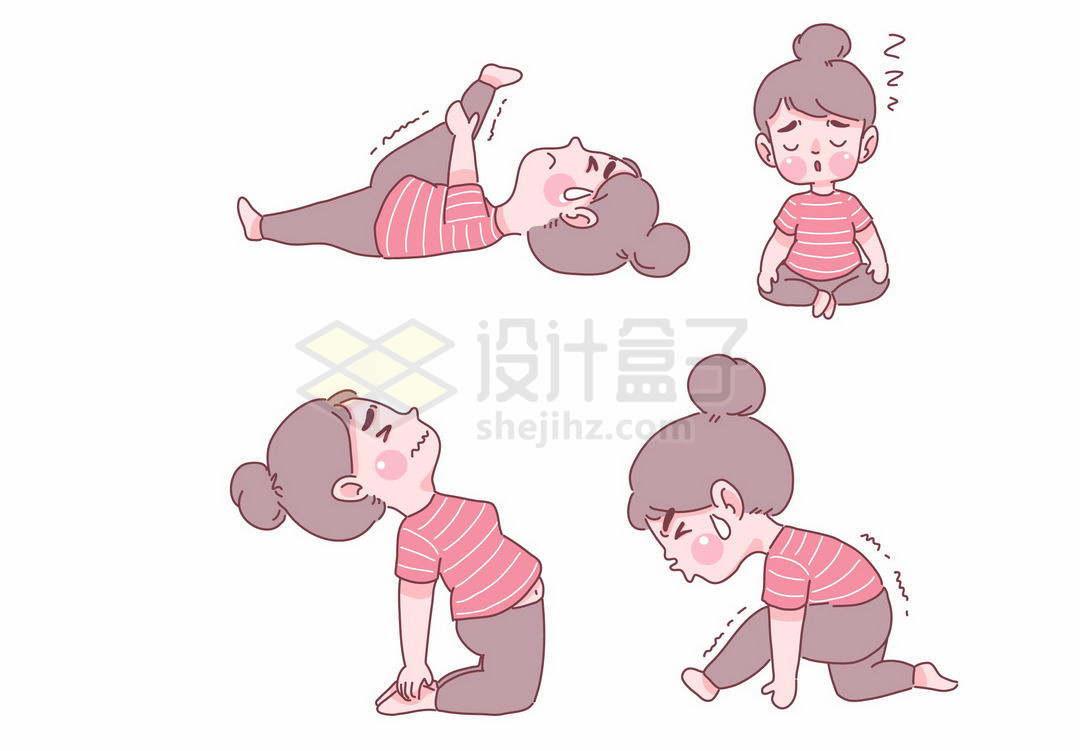4款正在挥汗如雨健身锻炼身体瑜伽拉伸动作的卡通女孩手绘插画1161374矢量图片免抠素材
