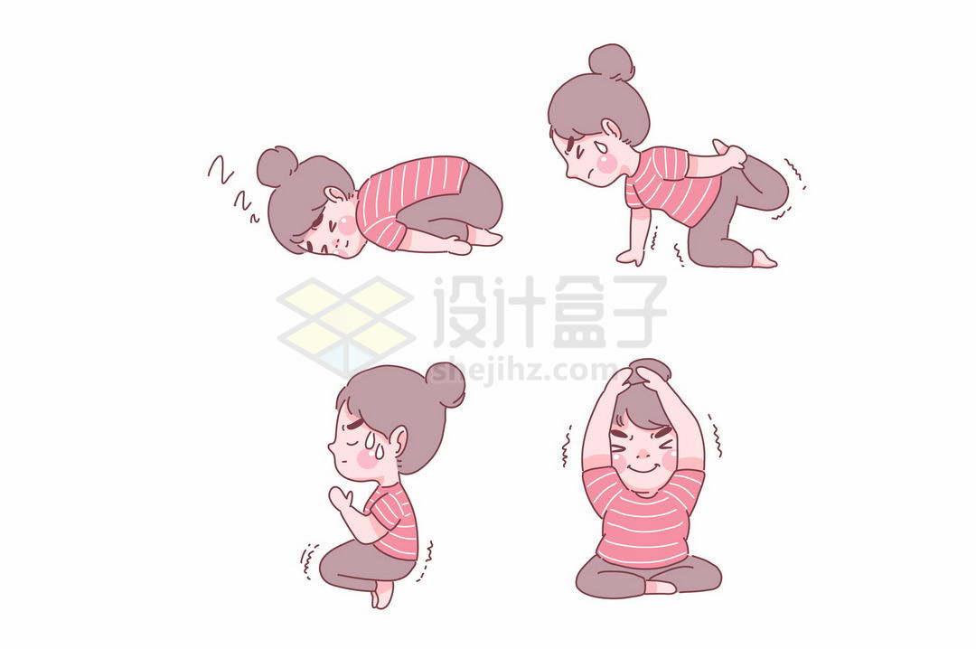 4款正在挥汗如雨健身锻炼身体瑜伽拉伸动作的卡通女孩手绘插画2408816矢量图片免抠素材