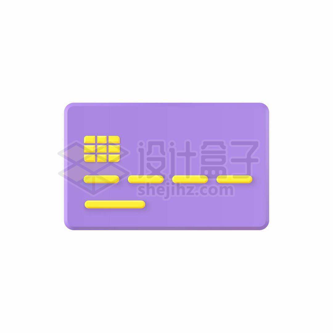 3D立体风格紫色卡通银行卡信用卡2350466矢量图片免抠素材
