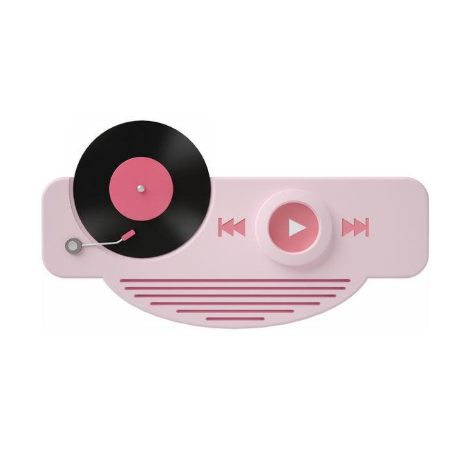3D立体风格粉色音乐播放器界面和唱片象征了音频剪辑9632316矢量图片免抠素材 UI-第1张