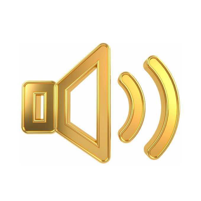 3D立体金色声音图标图案6801082免抠图片素材