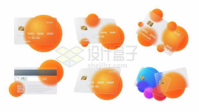 6款半透明银行卡信用卡和圆球装饰5102132矢量图片免抠素材