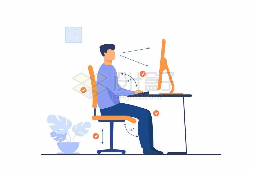标准的正确坐姿插画5981377矢量图片免抠素材