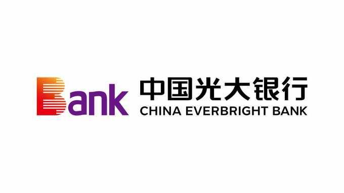 中国光大银行logo标志png免抠图片素材